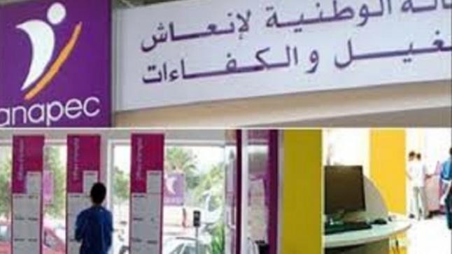 """الإمارات تطلب أساتذة مغاربة.. و""""الأنابيك"""" تسهر على عملية الانتقاء"""