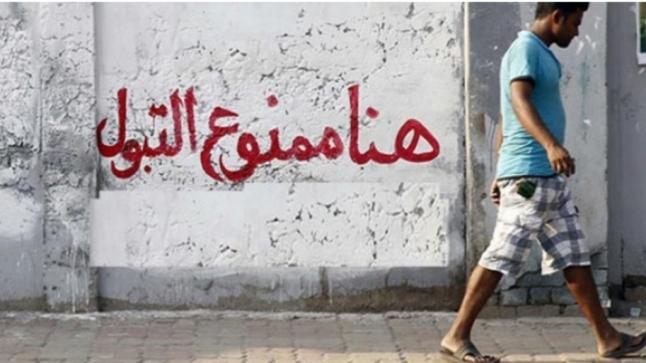 20% من المغاربة يقضون حاجتهم بالعراء