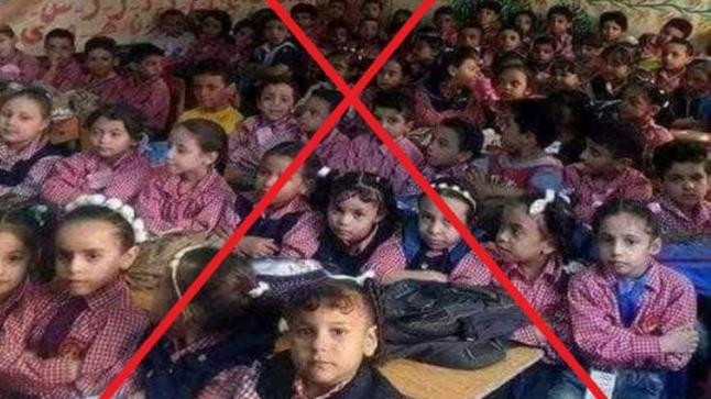 وزارة «أمزازي» تنفي أن تكون هذه الصورة لأحد أقسام مدرسة مغربية