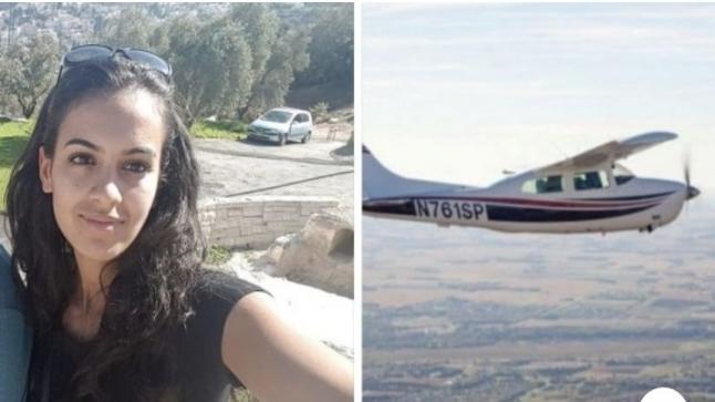 مصرع ربانة مغربية متدربة بعد اختفاء طائرتها بكندا
