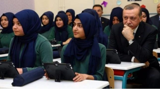 تركيا تحصل على المرتبة الأولى عالمياً في جودة التعليم وتليها قطر