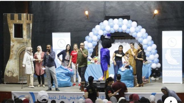 خريبكة : حزب أخنوش يوزع ألعاب عاشوراء على 500 طفل