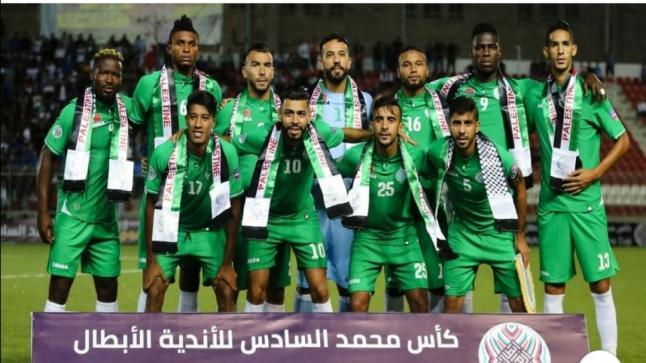 بالفيديو…الرجاء يحقق التأهل فوق الأراضي الفلسطينية و يعبر لثمن نهائي البطولة العربية