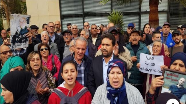 """عائلات معتقلي حراك الريف يحتجون ضد وضع الزفزافي و رفاقه في """"الكاشو"""""""