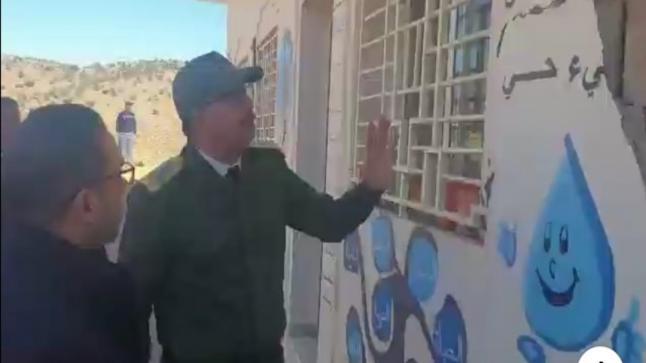 عامل إقليم ميدلت يتفقد تصدعات الزلزال(فيديو)