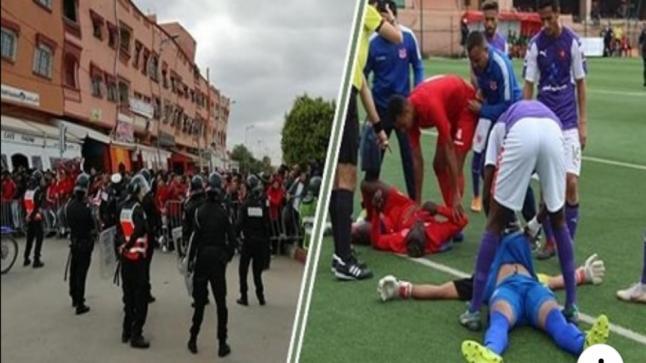 أعمال شغب خارج الملعب بعد مباراة شباب ابن جرير والكوكب المراكشي