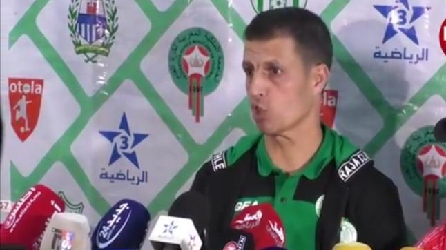 توقيف مدرب الرجاء الرياضي لأربع مباريات مع تغريمه