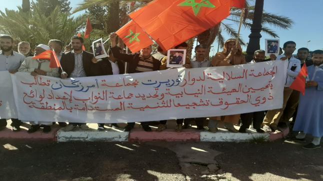 تنظيم وقفة احتجاجية من طرف اعضاء الجماعة السلالية لدوار توريرت امام عمالة ورززات.