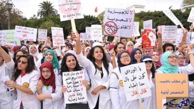 تنسيقية طلبة الطب توقف الإضراب