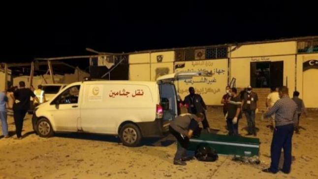 غوتيريش يطلب تحقيقاً مستقلاً بشأن الضربة الجوية لمركز المهاجرين في ليبيا