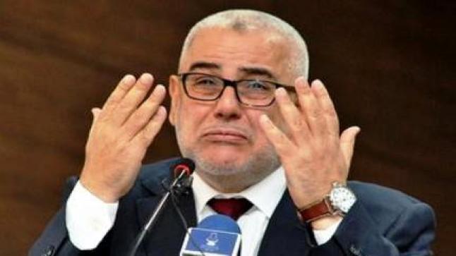 """بنكيران : """"المغرب يمر من مرحلة جد صعبة"""""""