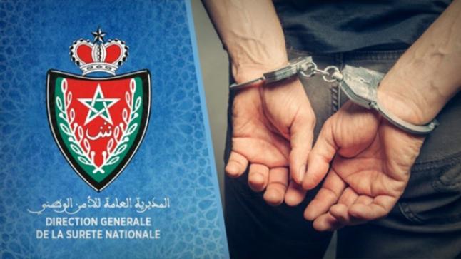 اعتقال ثلاثة أشخاص يسرقون تحت التهديد بالعنف بطنجة