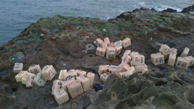 سلا : العثور على كمية كبيرة من الكوكايين بشاطئ الأمم