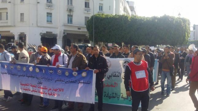 """تصعيد جديد..موظفو وزارة التربية الوطنية يتوعدون أمزازي باحتجاجات """"غير مسبوقة"""""""