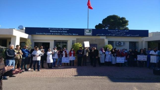 استقالة 125 طبيبا وطبيبة من جهة فاس مكناس تتبع استقالة 132 طبيبا وطبية بجهة بني ملال خنيفرة