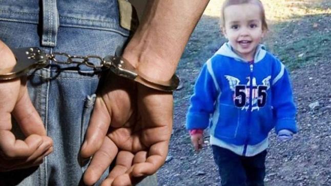 هذا ماقررته المحكمة في حق قاتل الطفلة إخلاص