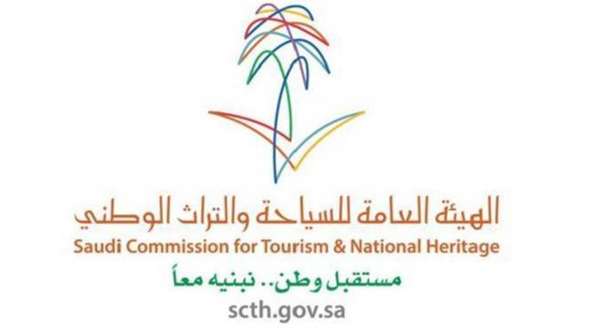 السياحة السعودية.. إلغاء شرط إثبات القرابة للأسر عند السكن بالفنادق