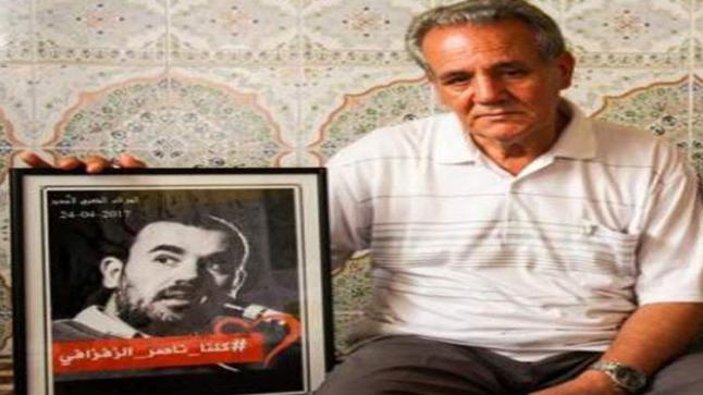 والد الزفزافي يؤكد أن ابنه طلب فعلا تخلى عن الجنسية المغربية
