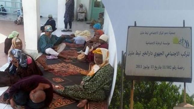 """الإهمال """"يقتل"""" نزلاء مركز تيط مليل .. ومتطوعون يطلقون حملة لمساعدتهم"""