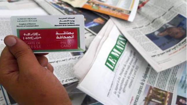 النص الكامل لميثاق أخلاقيات مهنة الصحافة الذي دخل حيز التنفيذ