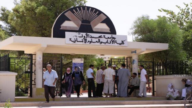 المكتب المحلي للنقابة الوطنية لقطاع التعليم العالي يحتج على خروقات رئاسة جامعة محمد الأول بوجدة