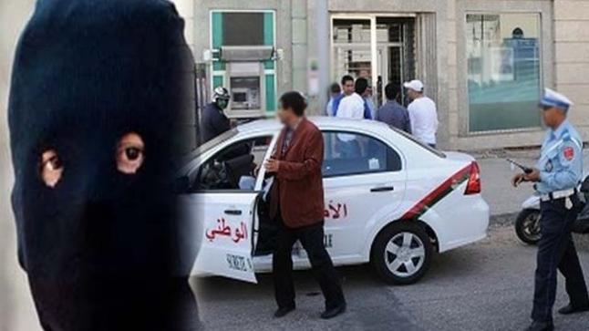 عصابة إجراميّة تهاجم وكالة بنكية بالدار البيضاء