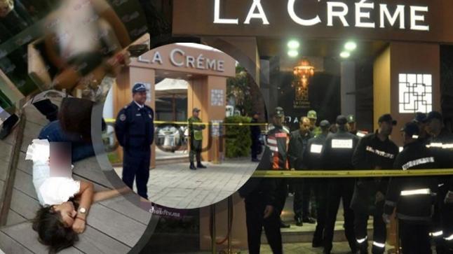 """استئنافية مراكش تقضي باعدام مرتكبي جريمة """"لاكريم"""" و25 سنة لمالك المقهى وشقيقه"""