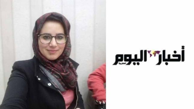المحكمة ترفض إطلاق سراح الصحافية هاجر الريسوني