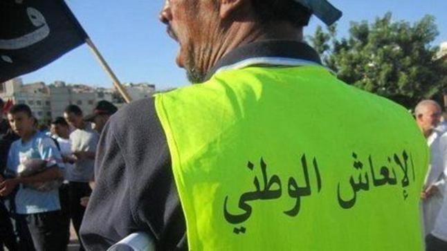 سطات : موظف يستفز عمال الإنعاش الوطني بأولاد أمراح