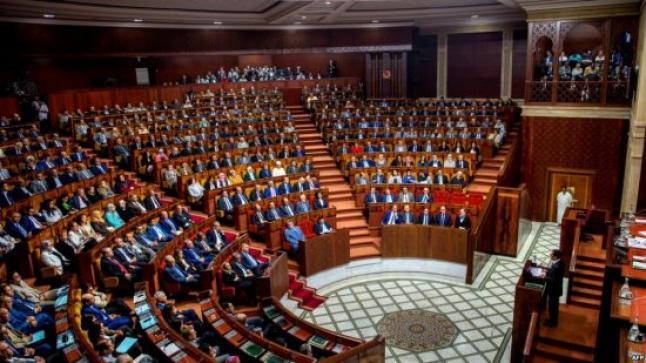 مجلس النواب يصادق بالإجماع على ثلاث اتفاقيات