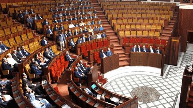 مجلس النواب يعقد جلسة عمومية الاثنين المقبل